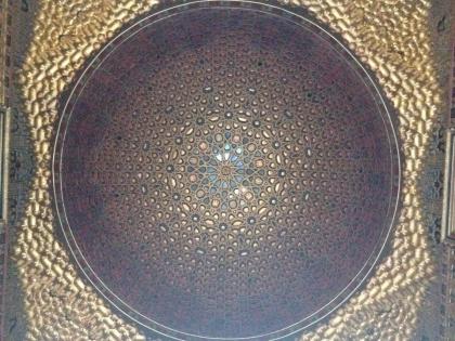 Uma das abóbodas do Alcazar